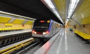 Tehran-Metro